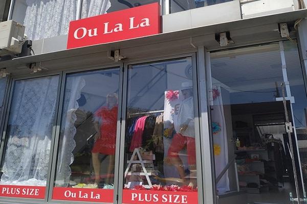 Το Oulala επέστρεψε… με νέες συλλογές και εκπτώσεις